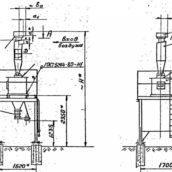 Циклон ЦН-11-600-4УП