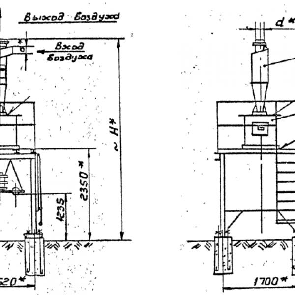 Циклон ЦН-11-700-4УП