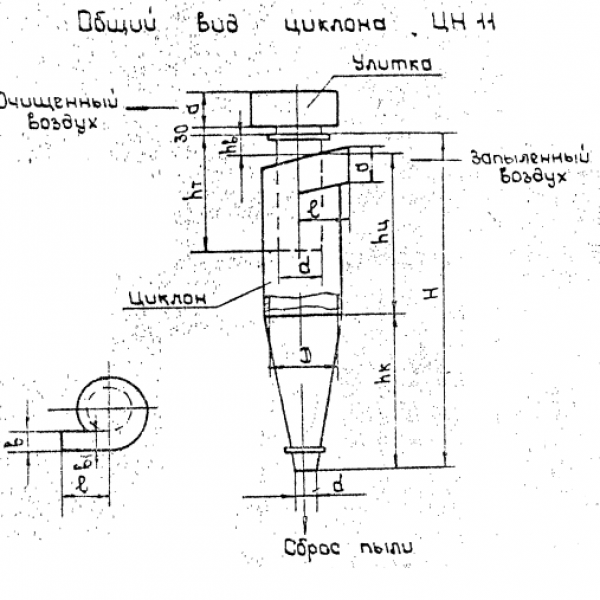 Циклон ЦН-15-500-1УП