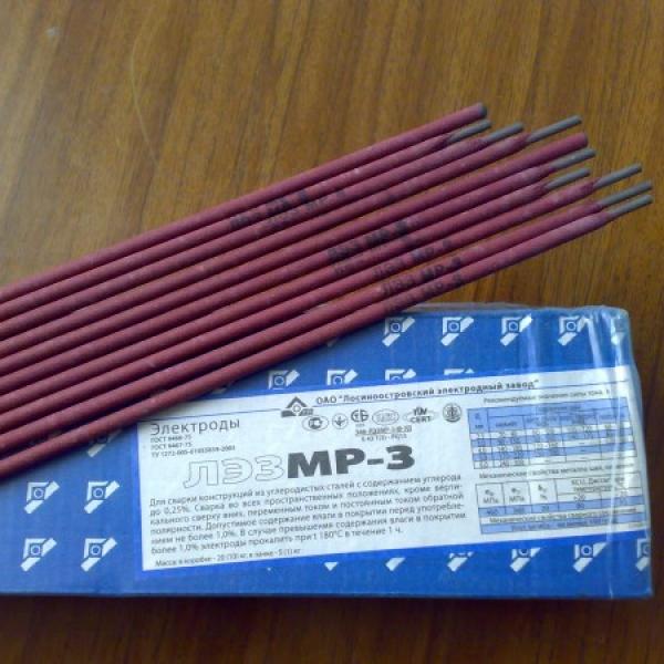 Электроды МР-3С 4 мм
