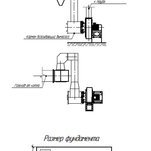 Котёл КВм-0,1 на древесных отходах со шнековой подачей