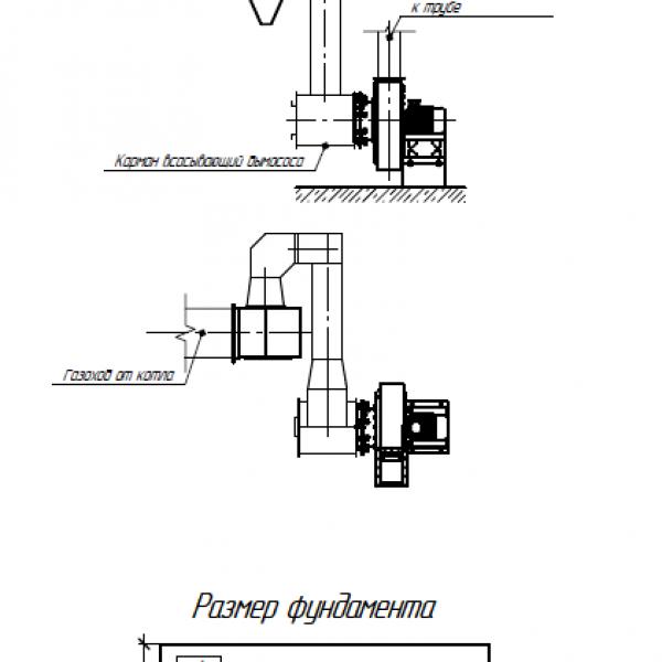 Котёл КВм-0,2 на древесных отходах со шнековой подачей и ворошителем
