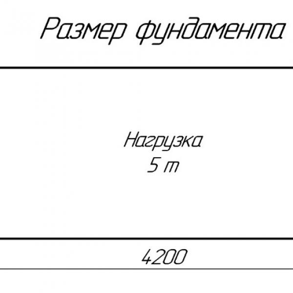 Котёл КВм-0,35 на угле