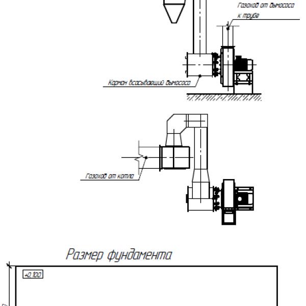 Котёл КВм-4,7 на древесных отходах со шнековой подачей и ворошителем