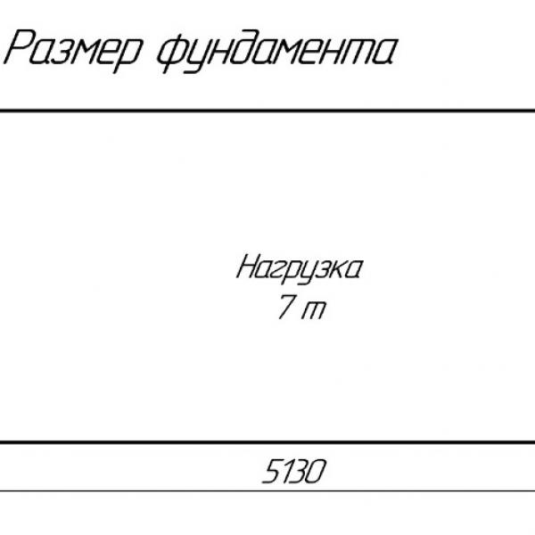 Котёл КВм-5,25 на угле