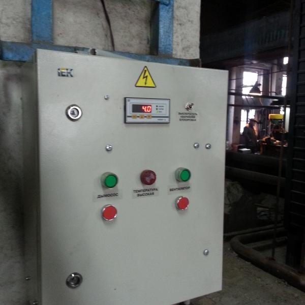 Автоматика твердотопливного парогенератора