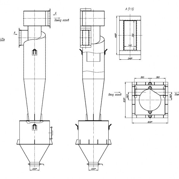 Циклон ЦН-15-500-2УП