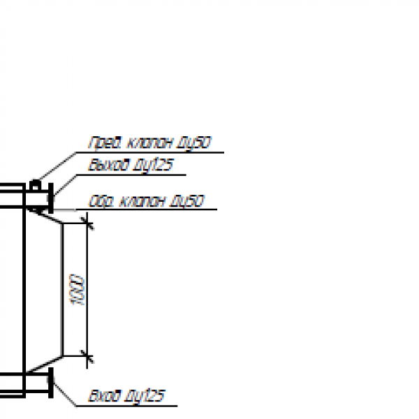 Котёл КВм-3,5 на древесных отходах со шнековой подачей и ворошителем