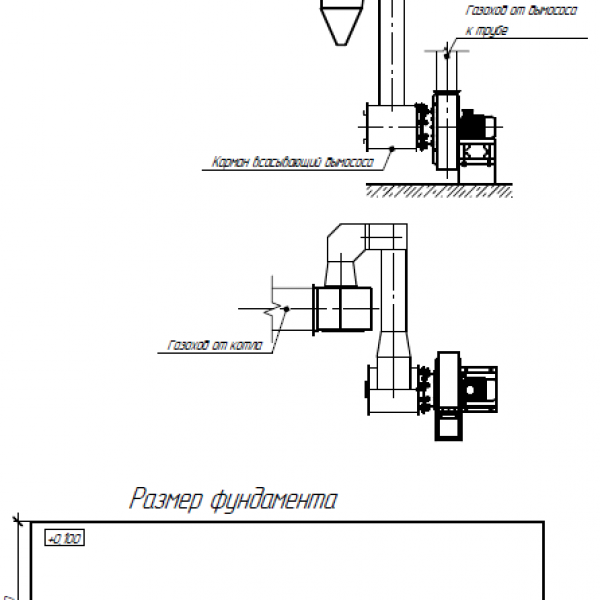 Котёл КВм-4,2 на древесных отходах со шнековой подачей